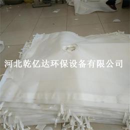 厂家直销压滤机滤布 耐酸碱滤布