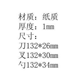 国外纸吸管公司、国外纸吸管、深圳普丰纸管(检察)