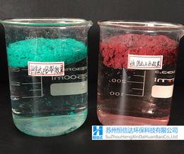 油漆絮凝剂ab剂-油漆絮凝剂ab剂厂家