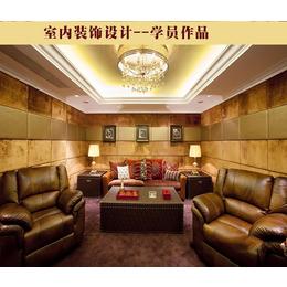室内设计培训学费-商家培训(推荐蓝天)北京市丰台区建筑设计院图片