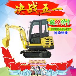 山鼎挖掘机 SD22-9小型挖掘机多少钱一台