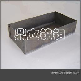 钼舟 钼盒 蒸发舟 钨舟 冲压钼舟 折叠钼舟