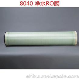 安康直销8040九章工业RO膜苦咸水卷氏膜元件