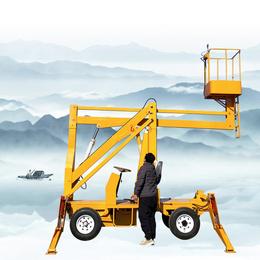 14米曲臂升降机 多角度升降作业车 星汉升降平台供应 升降车