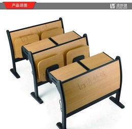 鋁合金 連排椅課桌椅活動腳排椅