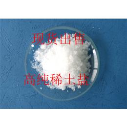 七水氯化铈价格工业级氯化铈畅享低价供应