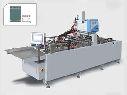 全自动高速制袋机-亚森机械功能强大-制袋机