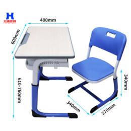 学校课桌椅培训桌单双人儿童学习桌中小学生写字桌升降家用