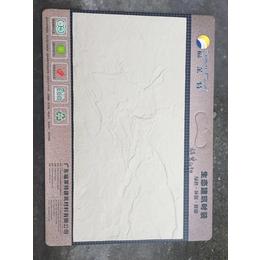 劈开砖+柔性饰面砖+软瓷砖+MCM软瓷+软瓷厂家+柔性石材