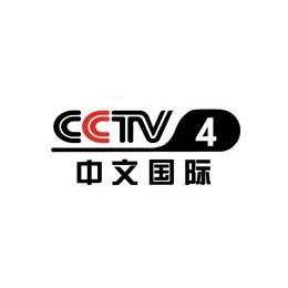 中央4台中国新闻广告代理