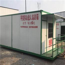 九江平安集成房屋2018特卖