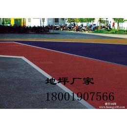 青海艺术地坪西宁彩色透水地坪地坪材料厂家批发价