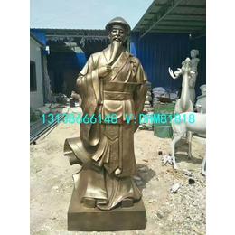 陈王廷塑像太****祖师铸铜雕像玻璃钢站立人物雕塑拳馆摆设