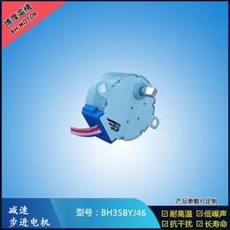35BYJ46暖气锅电机 直流 低速 大力矩 厂家定制