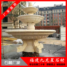 石雕大理石喷泉 欧式水钵 小区景观水钵雕塑