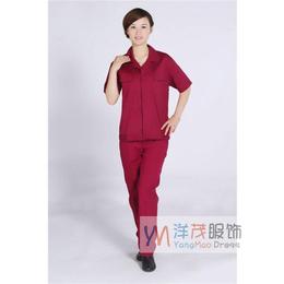 公司工作服定做,合肥工作服,安徽洋茂衣饰
