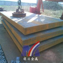 供应42CD4合金钢圆钢 42CD4的热处理工艺
