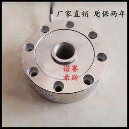 供应娄底益阳称重柳州永州岳阳轮辐式称重测力传感器