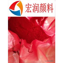供应亚博国际版渗透性染料酸性大红GR