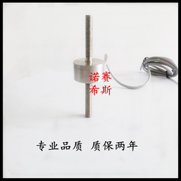 低价出售小量程拉压力传感器小外形拉力传感器