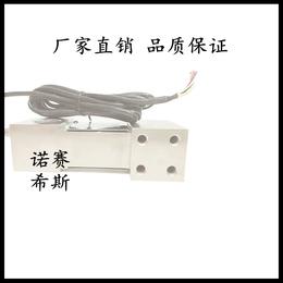低价出售平行梁传感器 梯形传感器