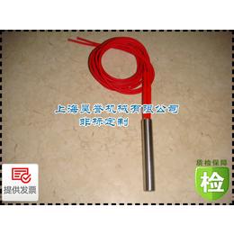 上海昊誉供应模具单头电热管3D打印机加热棒