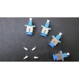 合康双盛光电网络公司、SC-LC转接适配器