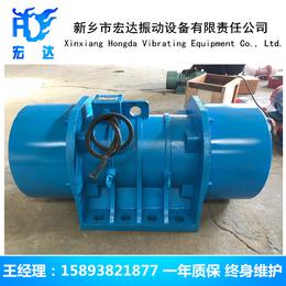 MV-4-6卧式振动电机 惯性振动器