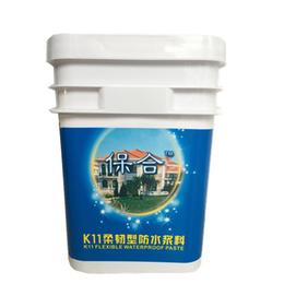 汕头K11柔韧型防水涂料价格 保合家装防水批发