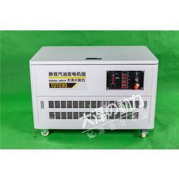 自启动30千瓦汽油发电机价格
