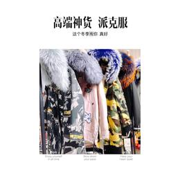 北京羽绒服尾货批发市场在哪里折扣女装 杭州四季尾货服装批发