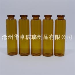 天津口服液瓶高标准 经过检测放心出售