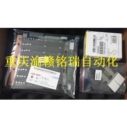 热敏电阻LDZ094595C