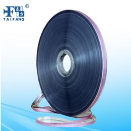 厂家生产销售展翅铝箔麦拉 供应蝶翼铝箔