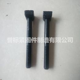 湖南绍兴12.9级斗型螺栓厂家