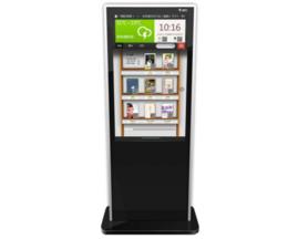 供应试用二维码扫描借阅电子书报纸期刊借阅机
