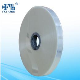 厂家生产销售PET聚酯带  供应麦拉带