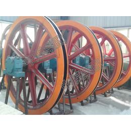 矿用天轮   天轮 厂家直销低价供应缩略图