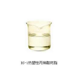 改性醇酸树脂-树脂-亚泰树脂(查看)