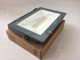 欧普照明LED投光灯50W轩耀系列100WLED泛光灯缩略图