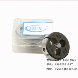 东莞可调试板牙批发机用板牙 采用优质高速钢 可加工不锈钢