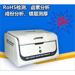 天瑞ROHS荧光光谱仪 无卤检测 重金属快速分析仪