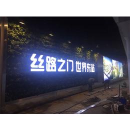 铜川广告灯箱定制-店小二灯箱-广告灯箱