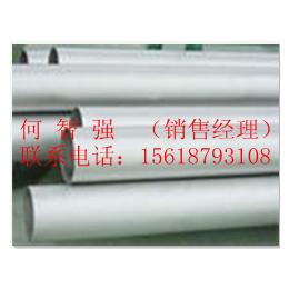 Nimonic80A   GH4180  Monel400