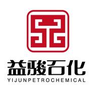 茂名市益骏石化有限公司