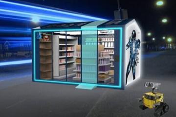 2018第二届中国无人店大会暨上海国际无人值守零售展览会