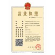 太原新佰客企业事务代理有限公司