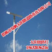 邯郸市双鹏太阳能道路亮化有限公司