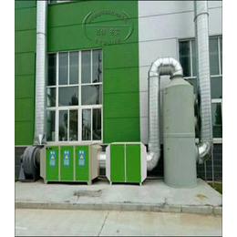 杭州厂?#19994;?#28201;等离子 塑料烟雾处理器 废气处理设备