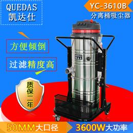 泰兴手推式吸尘器  凯达仕大功率工业吸尘器